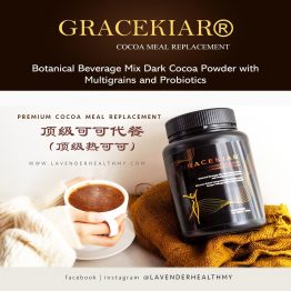 GRACEKIAR PREMIUM COCOA MEAL REPLACEMENT GRACEKIAR顶级可可代餐