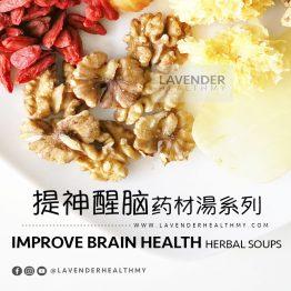 IMPROVE BRAIN HEALTH HERBAL SOUP 提神醒脑药材汤