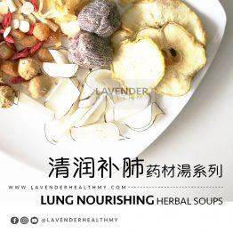 LUNG NOURISHING HERBAL SOUP 清润补肺药材汤